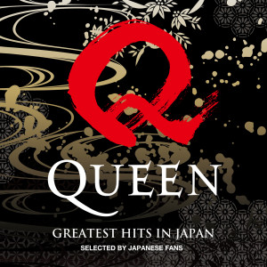 Album Greatest Hits In Japan from Queen