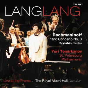 Yuri Temirkanov的專輯Rachmaninoff: Piano Concerto No. 3 in D Minor, Op. 30 - Scriabin: Etudes