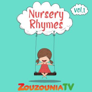 Nursery Rhymes的專輯Nursery Rhymes Vol.1