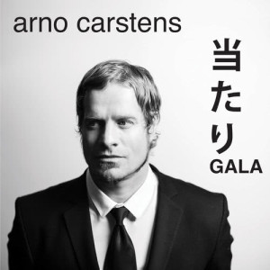 Album Atari Gala from Arno Carstens