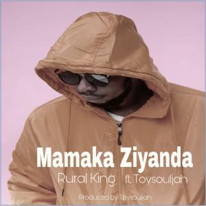 Album Mamaka Ziyanda from Rural King