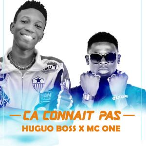 Album Ça Connaît Pas from MC ONE