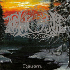 Album Horizons from Temnozor