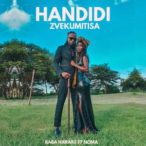 Album Handidi Zvekumitisa from Noma