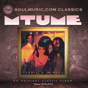 Album Theatre Of The Mind from Mtume