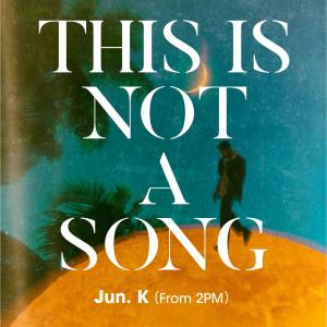 อัลบัม THIS IS NOT A SONG, 1929 ศิลปิน JUN. K(2PM)