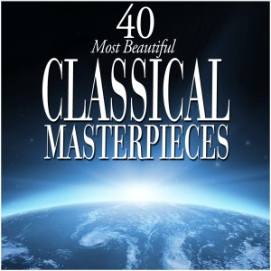 Listen to 5 Pomp and Circumstance Marches, Op. 39: No. 1 in D Major (Land of Hope and Glory) song with lyrics from Sir Andrew Davis