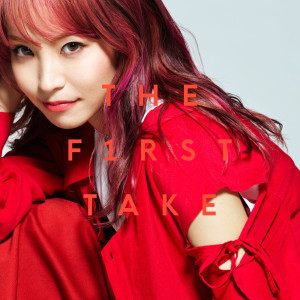 LiSA的專輯Gurenge - From THE FIRST TAKE
