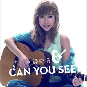 譚嘉儀的專輯Can You See