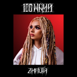 Listen to 100 Ways song with lyrics from Zhavia Ward