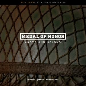 อัลบัม Medal of Honor: Above and Beyond (Main Theme) ศิลปิน Michael Giacchino