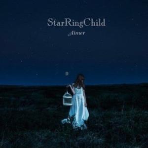 Aimer的專輯StarRingChild