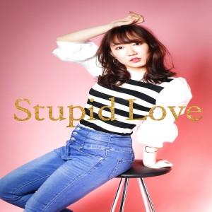 Album Stupid Love from Sena