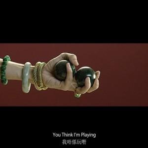 收聽Dough-Boy的You Think I'm Playing (feat. Silverstrike)歌詞歌曲