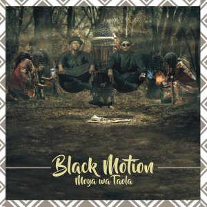 Listen to Tana song with lyrics from Black Motion