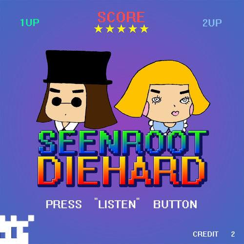 ฟังเพลงอัลบั้ม DIEHARD