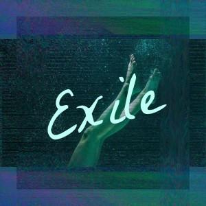 Album Exile from DJ Paul