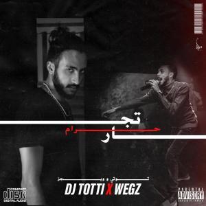 Album (تجار حرام (مع ويجز from DJ Totti