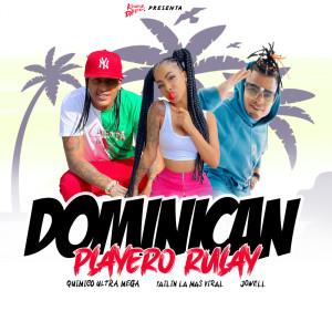 Jowell的專輯Dominican Playero Rulay