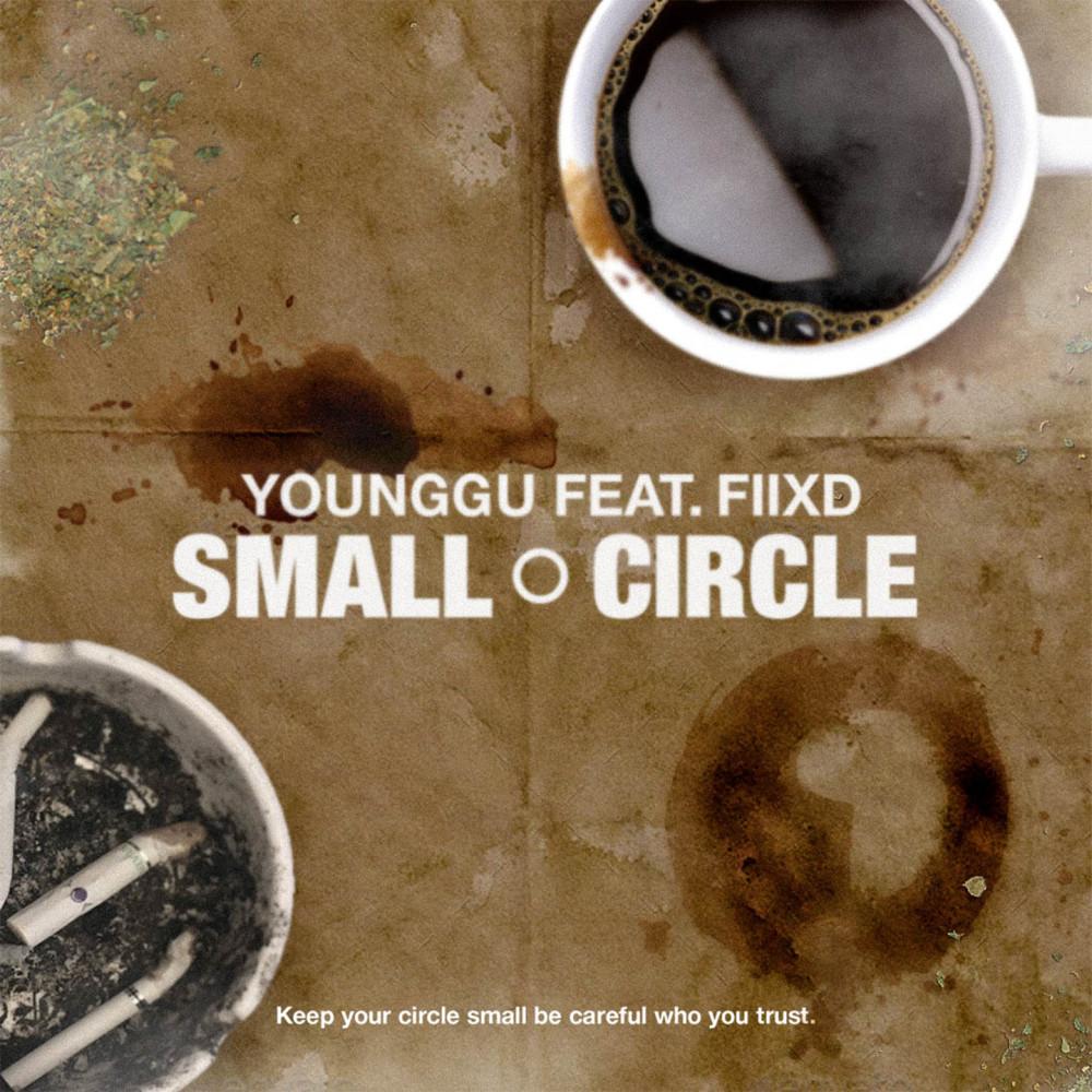 ฟังเพลงอัลบั้ม Small Circle
