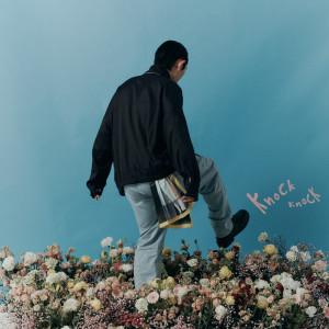CODE KUNST的專輯KnoCK (Feat. Yerin Baek)