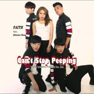 黃宇希的專輯Can't Stop Peeping (feat. 黃宇希)