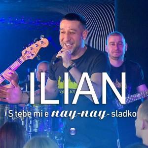 Album S tebe mi e nay-nay-sladko (Live) from Ilian