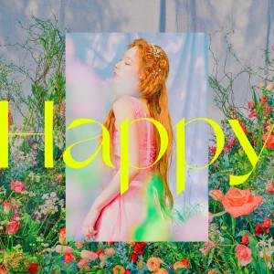 太妍的專輯Happy