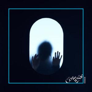 Cö shu Nie的專輯Zettai Zetsumei