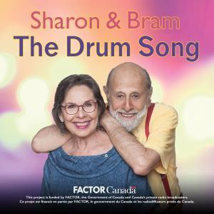 收聽SHARON的The Drum Song歌詞歌曲