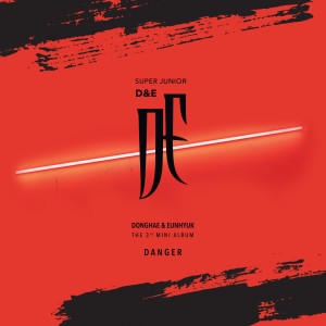 อัลบั้ม DANGER - The 3rd Mini Album
