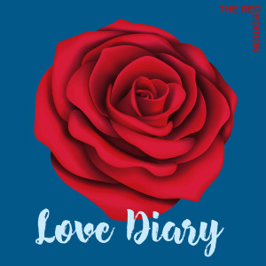 Love Diary 2017 Various Artists