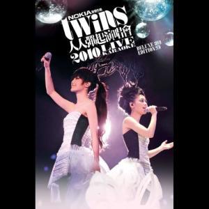 Twins的專輯Twins 人人彈起演唱會 2010
