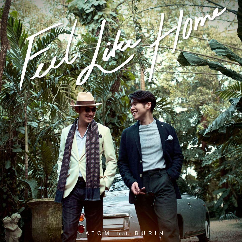 ฟังเพลงอัลบั้ม Feel Like Home - Single