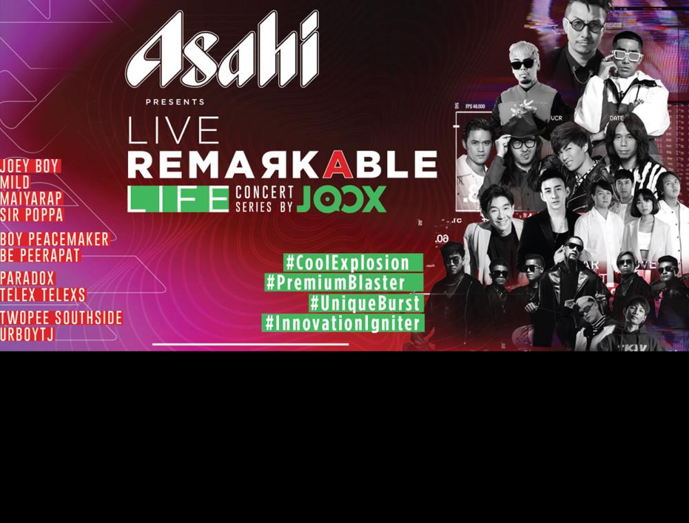 """จัดเต็ม 4 ความมันส์ทางดนตรี คอนเสิร์ตซีรีย์ ASAHI Presents """"Live Remarkable Life"""" Concert Series by JOOX"""