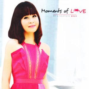 Lorraine Tan的專輯Moments Of Love
