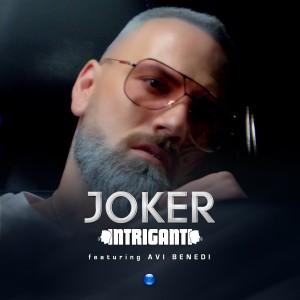 Joker樂園的專輯Intriganti
