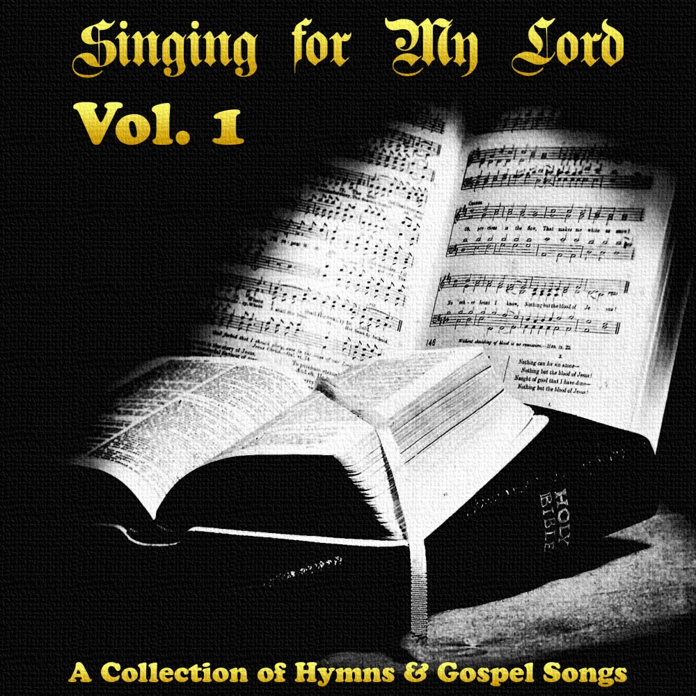 Guide Me Lord 2016 Venita; Adele; Rodney