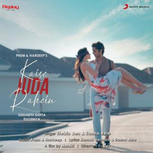 Album Kaise Juda Rahein from Sonna Rele