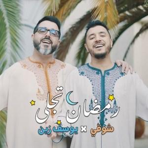 Ramadan Tajalla Feat Yussef Zain dari Chawki