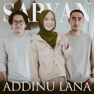 Album Addinu Lana from Sabyan