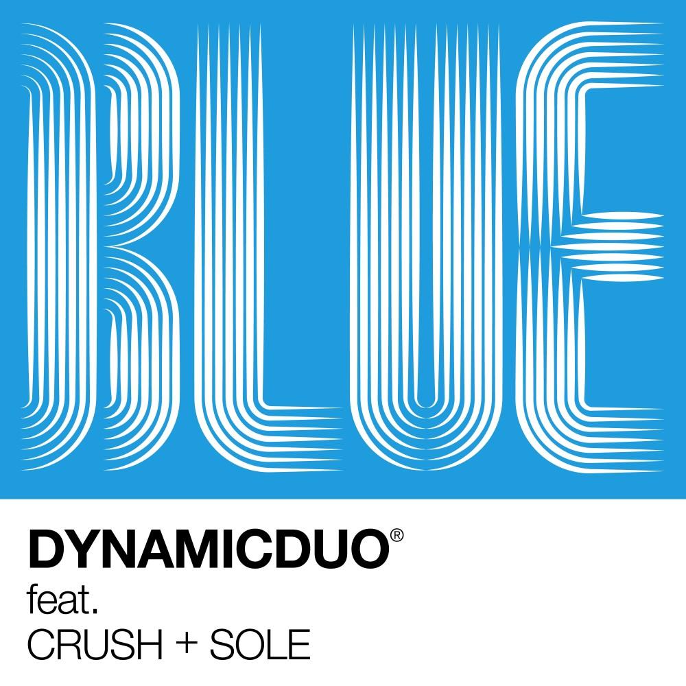 ฟังเพลงอัลบั้ม Blue
