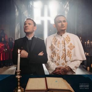 Album Новая волна (Explicit) from MORGENSHTERN