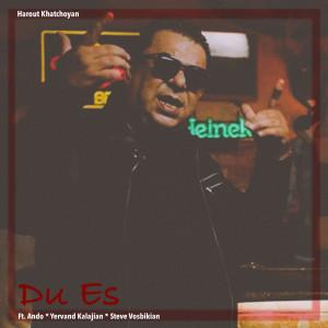 Album Du Es from Ando