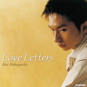 Love Letters 2005 Kei Kobayashi