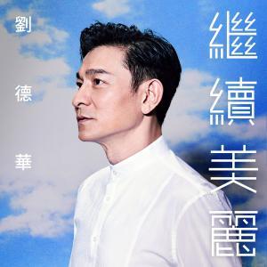 Album Keep On Splendid from 刘德华