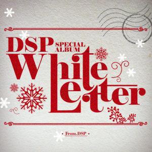 Rainbow的專輯DSP Special Album 'White Letter'