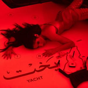 Album Yacht from Abir