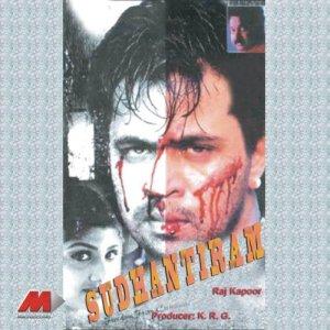 Album Sudhantiram from S.A.Rajkumar