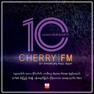 Album Cherry FM 10 Anniversary from The Sun Music Various
